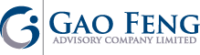 Gao Feng Advisory Company Ltd